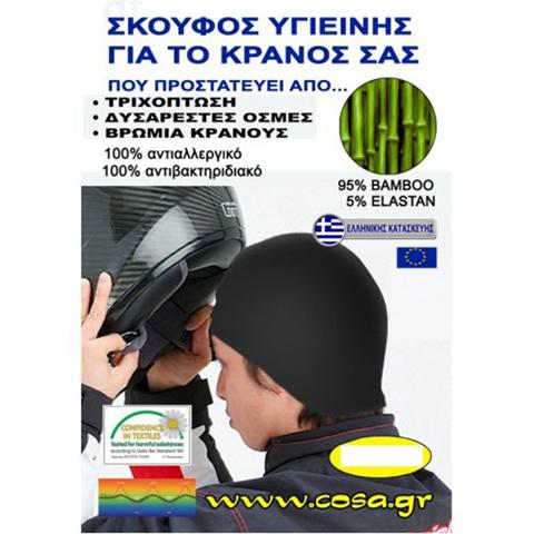 THERMAL HEAD COVER COSA BAMBOO CAP BLACK